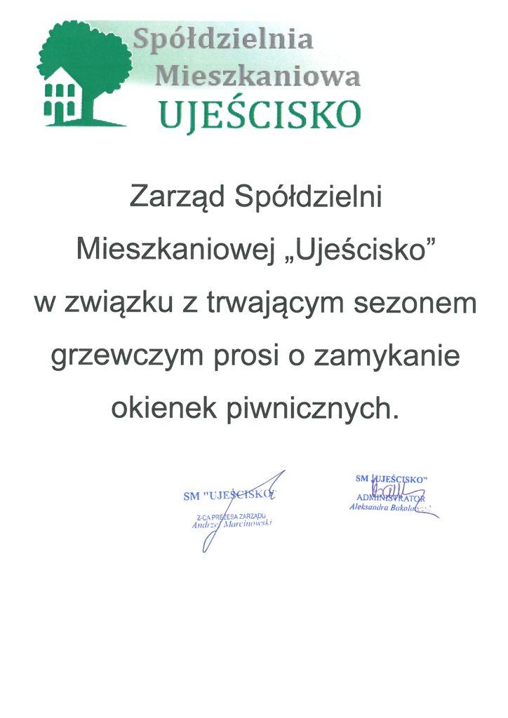 skmbt_c22016112310050